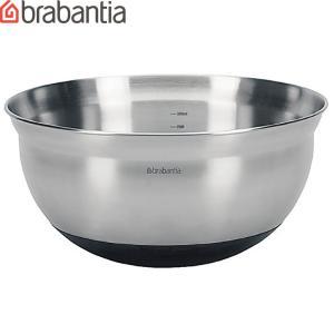 ブラバンシア[ミキシングボウル 3L]<363863/<Mixing Bowl/ミキシングボール/ミキシングボウル/ステンレス/滑り止め付きボール/|abc-wine