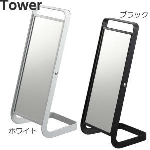 【スタンドミラー タワー】(ホワイト,ブラック) スタンドミラー 卓上鏡 シンプル すっきり