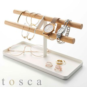 アクセサリー収納 山崎実業 腕時計&アクセサリースタンド トスカ 5170 リビング収納 片付け おしゃれ シンプル すっきり 便利の商品画像|ナビ