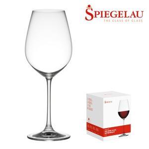 デキャンタ シュピゲラウ サルーテ レッドワイン×4個セット 51221|abc-wine