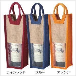 ファンヴィーノ 麻ワインバッグ 1本用×10個セット 712...