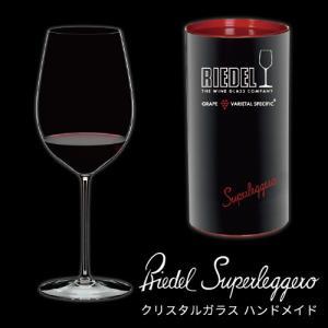 リーデル スーパーレジェーロ 4425/00 ボルドーGC ワイングラス|abc-wine