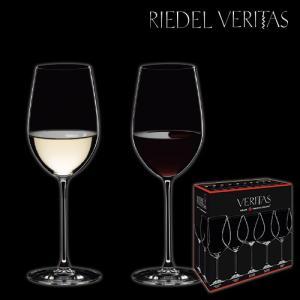 リーデル VERITAS ヴェリタス 6449/15 リース...