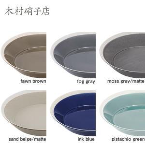 木村硝子 dishes 180 plate 15693、15694、15695、15696、1569...