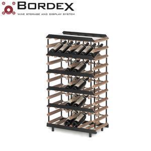 ボルデックス ワインラック オールラベルディスプレイ 30本用 RB030AM|abc-wine