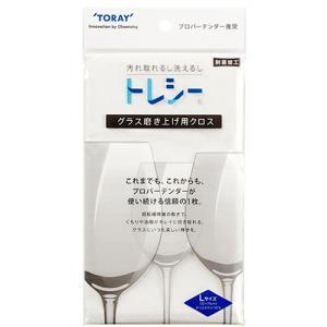 グラス拭き トレシー「玄人はだし」 L [5000] お手入れアイテム|abc-wine