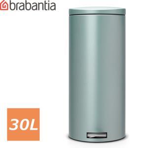ブラバンシア[ペダルビン [モーションコントロール] 30L メタリックミント](Metallic Mint、グリーン、緑)<484261/ゴミ箱 abc-wine