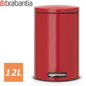 ブラバンシア[ ペダルビン [モーションコントロール] 12L パッションレッド ](Passion Red、レッド、赤)<483721/ゴミ箱 12リ abc-wine