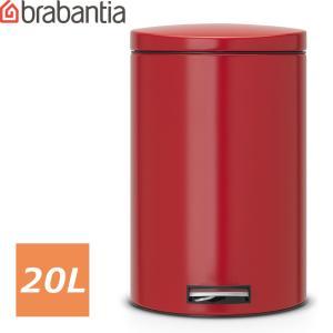 ブラバンシア[ペダルビン [モーションコントロール] 20L パッションレッド](Passion Red、レッド、赤)<483745/ゴミ箱 20リ abc-wine