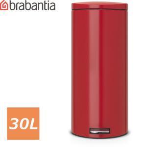 ブラバンシア[ペダルビン [モーションコントロール] 30L パッションレッド](Passion Red、レッド、赤)<483769/ゴミ箱 30リ abc-wine