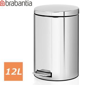 ブラバンシア[ ペダルビン [モーションコントロール] 12L クローム ](chrome、シルバー、銀色)<479489/ゴミ箱 12リットル<シルバ abc-wine