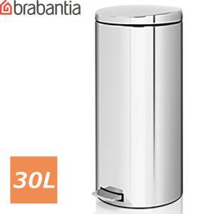ブラバンシア[ペダルビン [モーションコントロール] 30L クローム](chrome、シルバー、銀色)<478840/ゴミ箱 30リットル<シルバ abc-wine