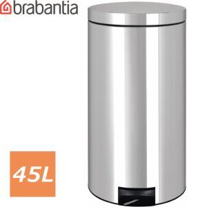 ブラバンシア[ペダルビン [モーションコントロール] 45L クローム](chrome、シルバー、銀色)<428425/ゴミ箱 45リットル<シルバ abc-wine
