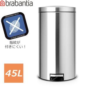 ブラバンシア[ペダルビン [モーションコントロール] 45L FPPマット](Matt、シルバー、銀色)<424205/ゴミ箱 45リットル<シルバ abc-wine