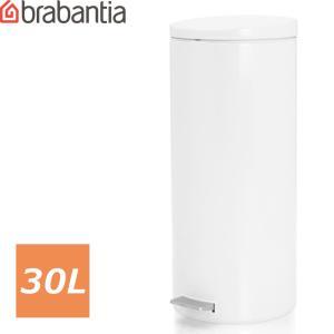 ブラバンシア[ペダルビン [モーションコントロール] 30L ホワイト ](White、ホワイト、白)<478741/ゴミ箱 30リットル<白/ダス abc-wine