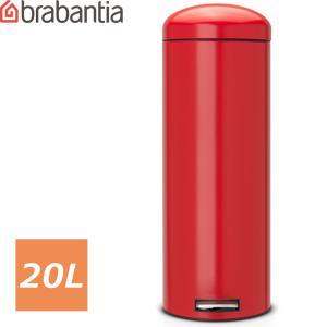 ブラバンシア[レトロビン [モーションコントロール] 20Lスリム パッションレッド](Passion Red、レッド、赤)<483806/ゴミ箱 abc-wine
