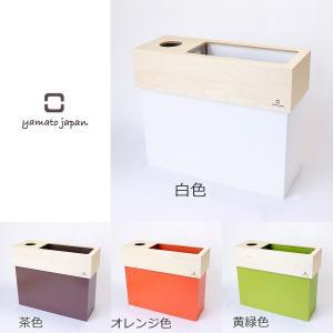 ゴミ箱 抑えカバー式 ヤマト工芸 dust&tissue case CUBE YK15-006|abc-wine