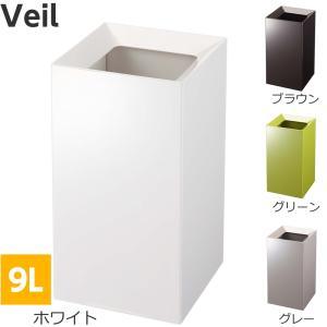【トラッシュカン ヴェール】(ホワイト,ブラウン,グリーン,グレー) 抑えカバー式 ゴミ箱|abc-wine