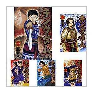 キングダム1〜56巻 全巻セット コミック