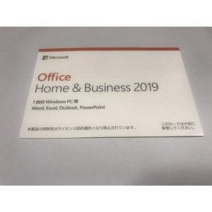 【新品未開封】最新のマイクロソフトオフィス Office HOME and business 2019 OEM【送料無料(沖縄・離島を除く)・代引無料】|abcdenki