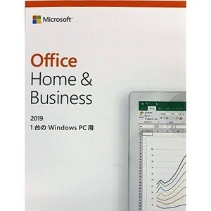 新品未開封・Microsoft Office Home and Business 2019 OEM版