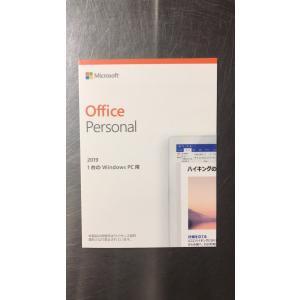 新品未開封・Microsoft Office Personal 2019 OEM版【送料無料:沖縄・離島を除く・代引無料】|abcdenki