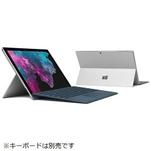 新品・Surface Pro 6 LGP-00014 スーツケース 防水リュック一個無料付き送料無料(沖縄・離島を除く)・代引無料】|abcdenki