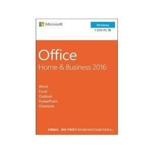 新品 Microsoft Office Home and Business 2016 OEM版 【送料無料(沖縄・離島を除く)・代引無料】「未開封」|abcdenki