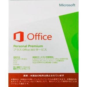 Office Personal Premium プラス Office 365 サービス 日本語版(P...