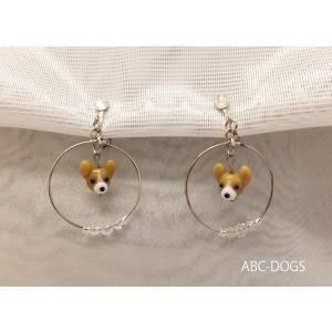 ガラスイヤリング(あづふらここ工房のわんこ玉+ABC-DOGS)|abcdogs