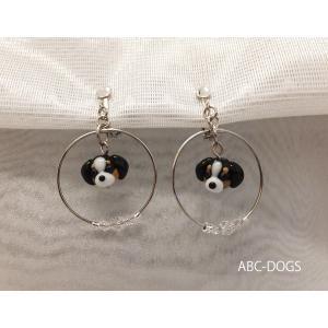 ガラスイヤリング(あづふらここ工房のわんこ玉+ABC-DOGS) バーニーズマウンテンドッグ|abcdogs