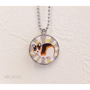 メタルチャーム・オシリ(織田千代+ABC-DOGS) コーギートライ1|abcdogs
