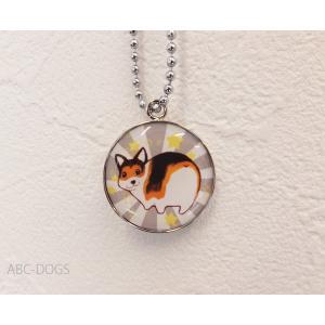 メタルチャーム・オシリ(織田千代+ABC-DOGS) コーギートライ2|abcdogs