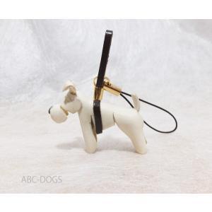 革ストラップ(K・I・G) シュナウザー ホワイト abcdogs