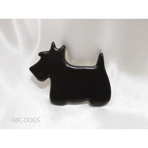 陶器ブローチ(こめがま) テリア|abcdogs
