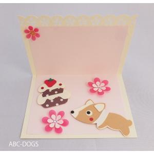 苺ケーキ(ユングフラウの月) コーギー|abcdogs