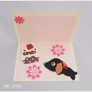 苺ケーキ(ユングフラウの月) ダックスフンド(黒)|abcdogs