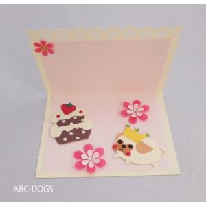 苺ケーキ(ユングフラウの月) パグ(フォン)|abcdogs