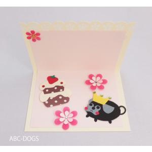 苺ケーキ(ユングフラウの月) パグ(黒)|abcdogs