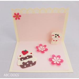 苺ケーキ(ユングフラウの月) シュナウザーホワイト|abcdogs