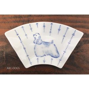 扇小皿(ABC-DOGS-tensh) アメリカンコッカ― abcdogs