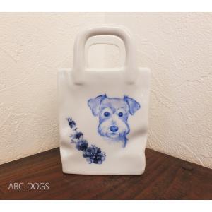 バッグ型小物入れ(ABC-DOGS-tensh) シュナウザー|abcdogs
