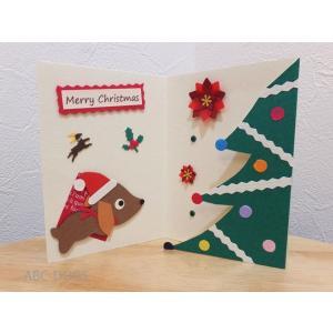 クリスマスボックス(ユングフラウの月) ダックス茶/赤|abcdogs