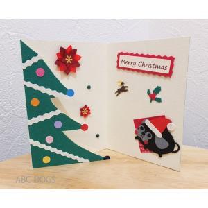 クリスマスボックス(ユングフラウの月) パグの黒/緑|abcdogs