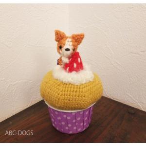 カップケーキ(Smile) コーギー・バニラ|abcdogs