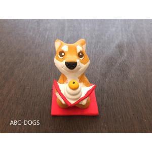 鏡餅(カワセミ工房) 赤柴 abcdogs