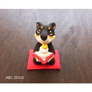 鏡餅(カワセミ工房) 黒柴 abcdogs