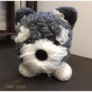 編みぐるみ人形 シュナウザー|abcdogs