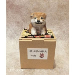 張り子の仔犬(張り子人形のやま) 赤柴|abcdogs