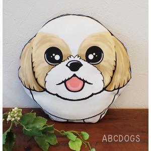 ミニクッション(ぬいぐるみ) シー・ズー(茶白)|abcdogs